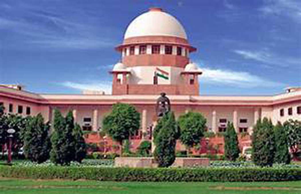 arrest is not correct Supreme Court