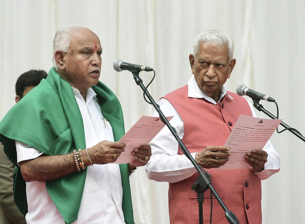 Yeddyurappa sworn in as Karnataka chief minister