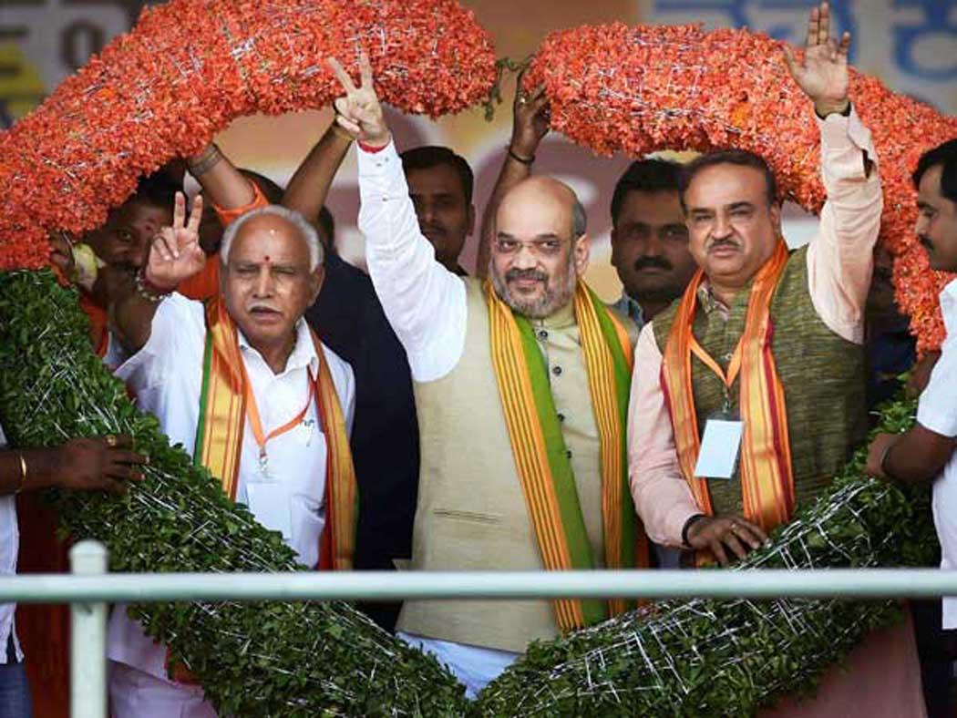 bjp karnataka election in bidar